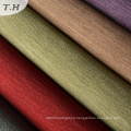 100% Polyester Linen Look Fabric Especially for Starbucks Chairs