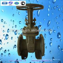 Z41H-16C russian standard gate valve accessory