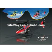 Вертолет Nine Eagles 260A 2.4GHz 4CH Solo Pro