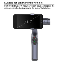 2 Axis Smartphone Stabilization Gimbal