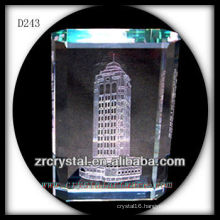 K9 3D Laser Building Model Inside Crystal Rectangle