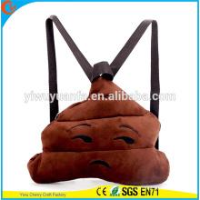 Горячая Продажа креативный дизайн кормы плюшевые Дополнительный мягкий смайлики какашки рюкзак для детей