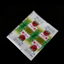 Retoque de lámina Empaquetado Rollo Película Carne Retoque Bolsa