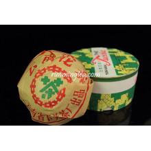 1998 Xiaguan Xia Fa Спелый чай Pu Erh Tea Оптовый чай