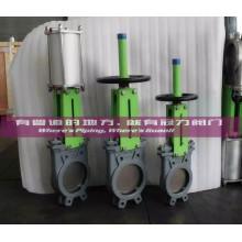 Valve de porte de couteau de gaufrette de valve de traitement de l'eau de Pn10