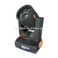 china supplier sharpy 330w 15r beam moving head light