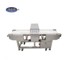 Dépistage des impuretés Animinal feed feed feed metal detector