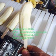 Автоматическая машина для нарезки фруктов, банановая шашлычная машина