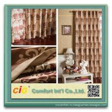 Colorful Wide Width Silk Curtain Fabric