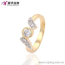 Moda elegante dos - Anillo de dedo de la joyería de mujer de color piedra con circonita grande -13582