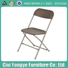Коричневые Пластиковые складной стул с рамой сутки