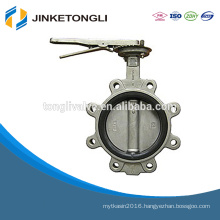 Ductile Iron Resilient Seated Sanitary Butterfly Valve JKTL BT060L