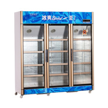 991L Vertical up Unit Opening Multi-Door Display Refrigerator