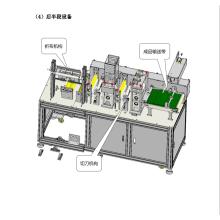 máquina de mascarilla kn95