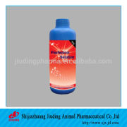 10% 20% 30% veterinary Florfenicol Oral Solution for Animal feed