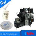 Máquina automática de impressão de almofadas UV LED