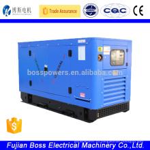 Однофазный дизельный генератор Weifang Ricardo 15kva