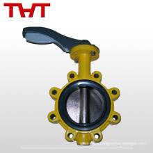 cement lug type no pin butterfly valve assembly
