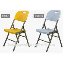 White Cheap Outdoor Usado Matal Conference Wedding Wholesale Folding Chairs