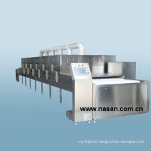 Nasan Supplier Microwave Paper Pipe Drying Equipment