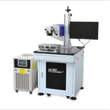portable laser welding machine price