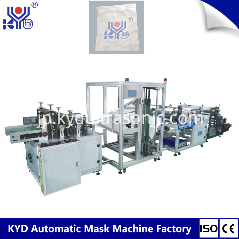 Non Woven Heasdrest Cover Making Machine