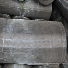 Stainless Steel & Fibre Glass Window Wire Screen (LSKK-0303)