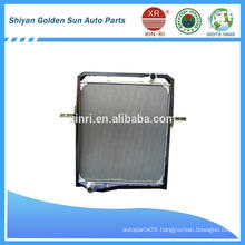 High Quality China Wholesale Auto Parts for FOTON AUMAN Truck Radiator 1124113106001