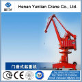 Portal Marine Harbour Crane Manufacturer