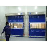 PVC Roller Door High Speed Door (KJM-1000)