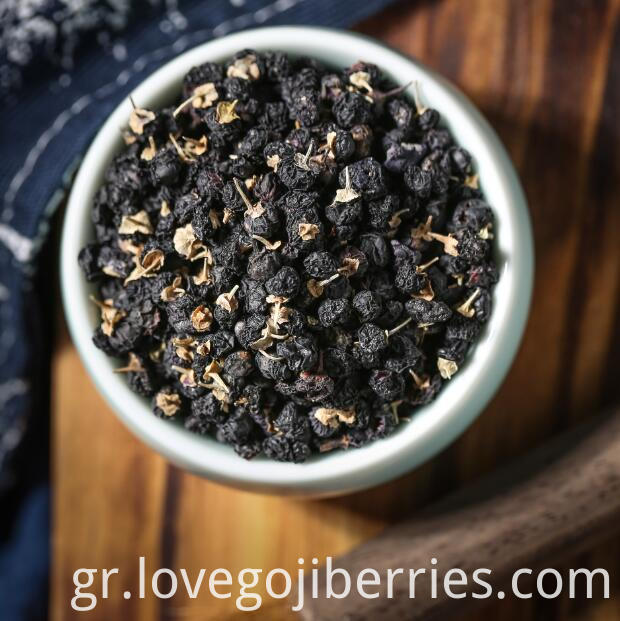 Black goji berries 2