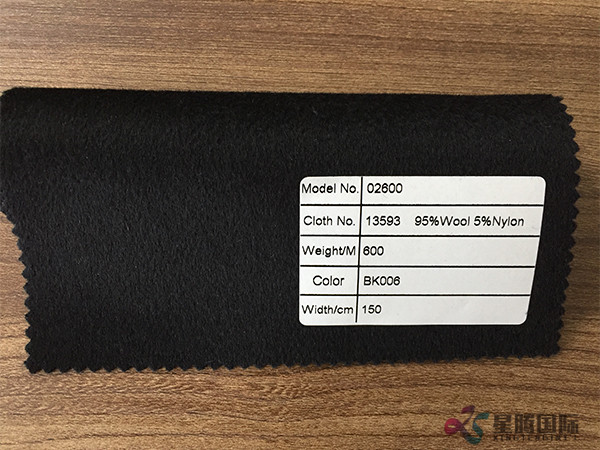 Lower Price Wool Nylon Fabric