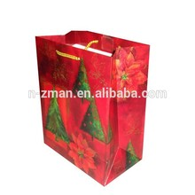 kraft paper bag manufacturers,white kraft paper bag,paper bag supplier