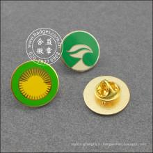 Круглый Организационный значок, pin отворотом металла (GZHY-ЛП-050)