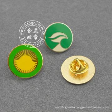 Round Organizational Badge, Metal Lapel Pin (GZHY-LP-050)