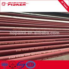 Flexible Rubber High Temperature Steel Wire Braided Steam Hose Manufacturer/Supplier