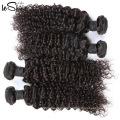 Berühmte Intact Billig Großhandel Liebling Haarverlängerung / Remy Curly Hair spinnt