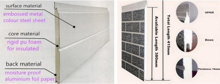 pu wall panel