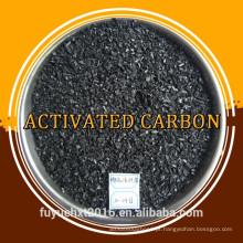 Fábrica de produção profissional de carvão ativado de coco para indústrias químicas