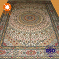 Mosque Carpet Prayer Islamic Prayer Rug