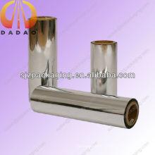 metallized cast polypropylene film for lamination
