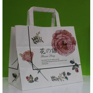 Printing paper bag with flat handle