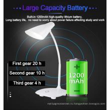 Настольная лампа в беспроводном зарядном устройстве