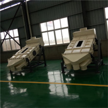 Rotating Screening Equipment Sjhz130*2c for Sale
