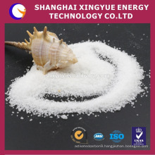 commpetitive price PAM anionic polyacrylamide for textile
