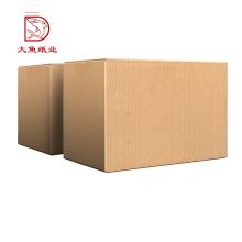 Différents types bon marché prix ferme chinois boîte en carton emballage