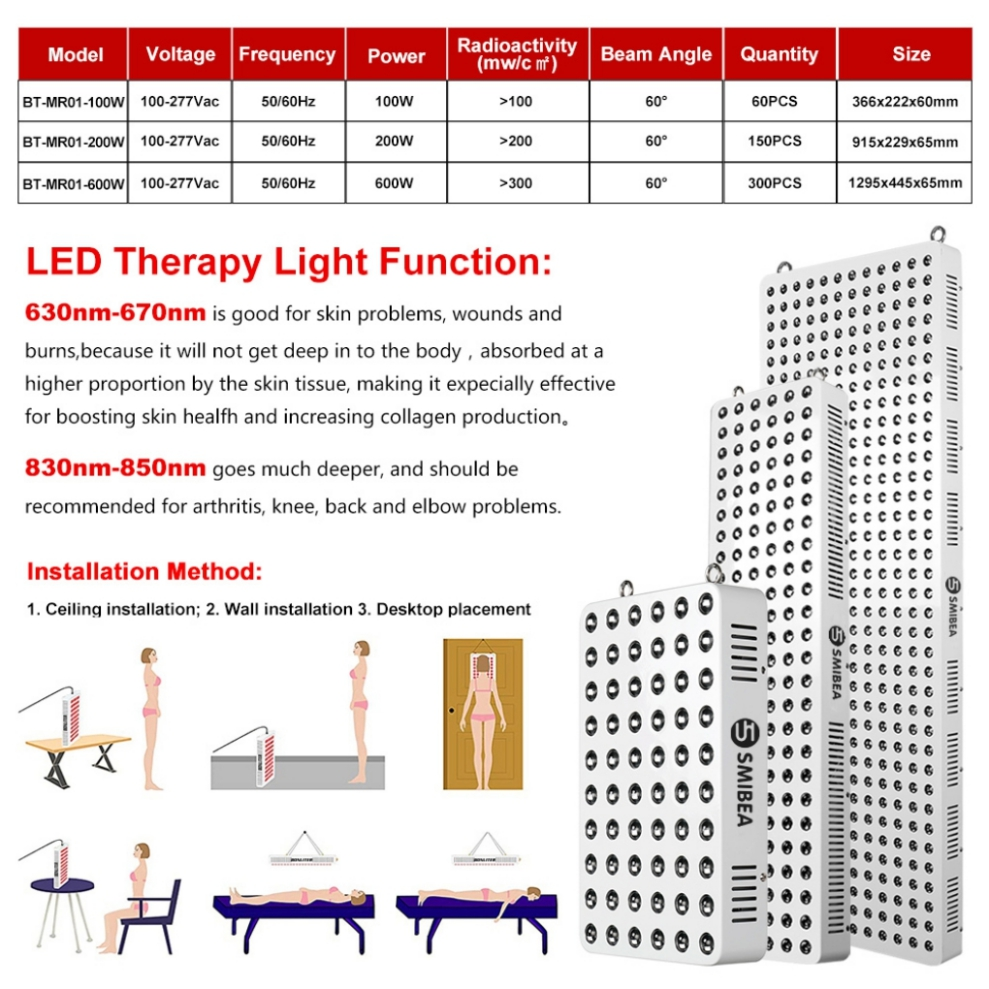 200W Red And Nir Led Light Therapy Machine
