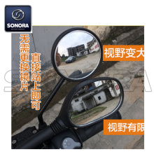 NIU N1 Rear View Mirror Right