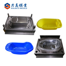Different style Single Cavity europe plastic baby bathtub mould supplier