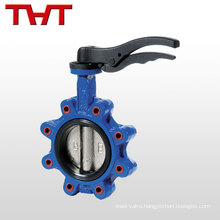 Corrosion preventive cast iron lug butterfly valve manufacturers